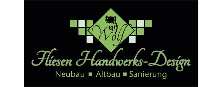 Logo Partner Wolf